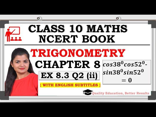 Class 10 Trigonometry Exercise 8.3 Question 2 (ii) | CBSE | NCERT BOOK