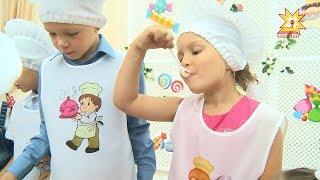 видео Краеведение в детском саду