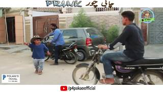 | Chabi Chor Prank | By Rizwan & Sanata In | P4 Pakao | 2018
