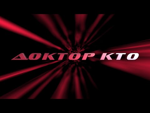 Доктор Кто / Приквел к эпизоду Колокола Святого Иоанна (BaibaKo.TV)