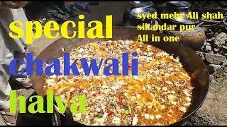 how to make Halva special dry fruity chakwali halva