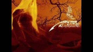 Watch Chthonic Grievance Acheron Poem video