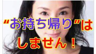 発売中の「週刊ポスト」(小学館)で約20歳年下の「Hey!Say!JUMP」メンバ...