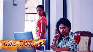 Megha Warsha   Episode 02 - (2021-03-04)   ITN Thumbnail