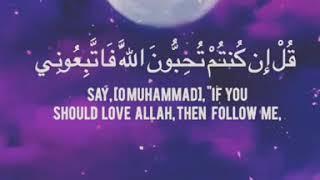 Surah Ali 'Imran Ayat 31