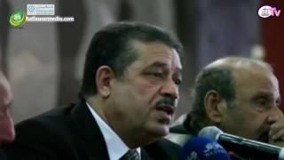 """رئيس حزب مغربي : موريتانيا ارض محتلة و الاراضي المغربية """"سبتة إلى واد السينغال"""""""