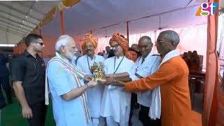 PM Narendra Modi LIVE Today   National Animal Control Exhibition   BJP   GT TV