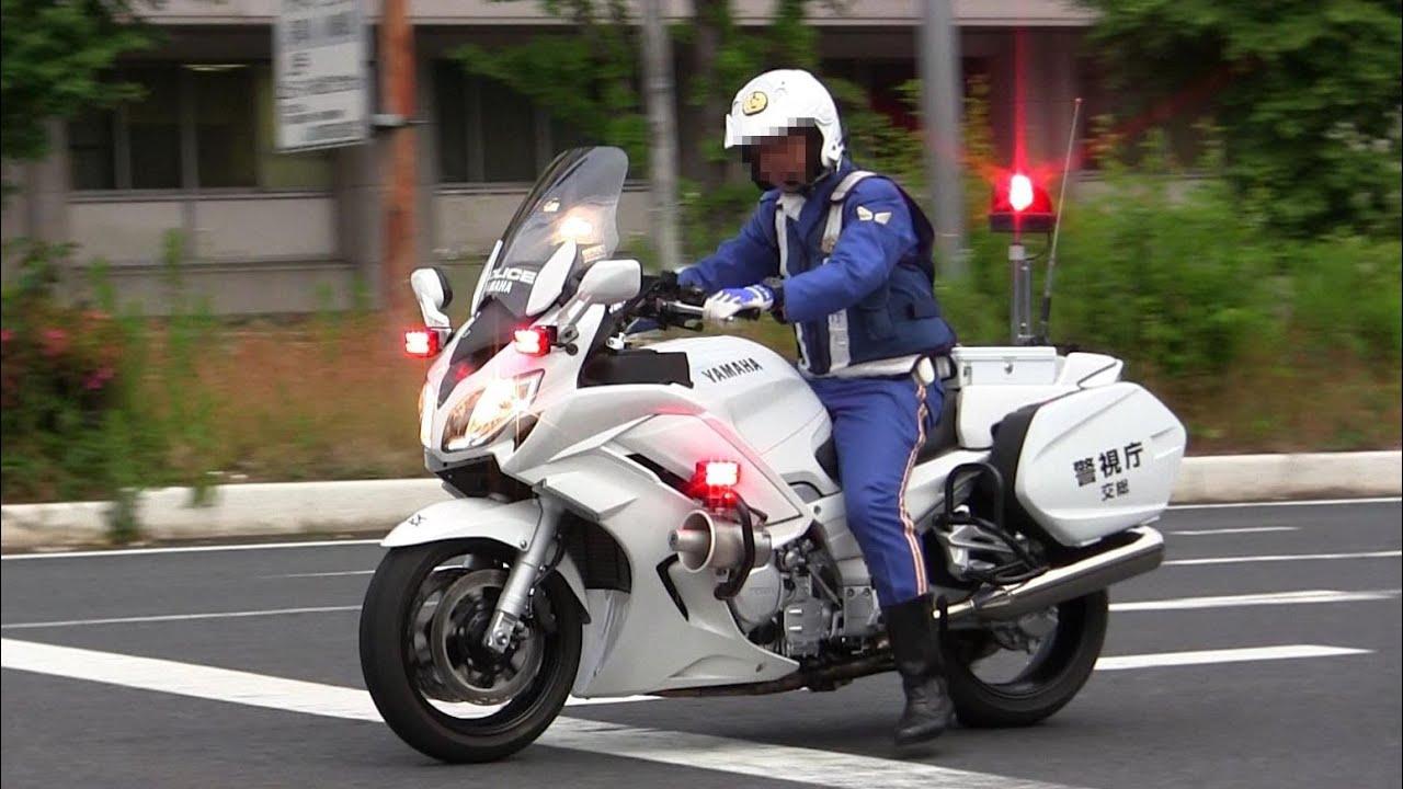 Led赤灯ピカピカ 警視庁 新型白バイ ヤマハ Fjr1300p 2014 5 26 Japanese