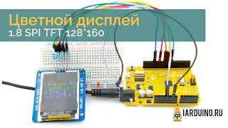 Temperatursensor Mikrocontrollernet