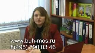 услуги по составлению бухгалтерской отчетности(, 2010-02-25T15:27:08.000Z)