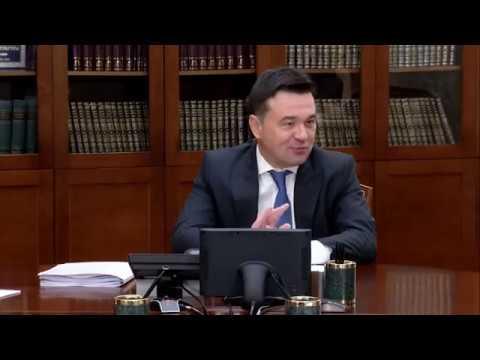 (12+) Совещание в руководящим составом Правительства МО