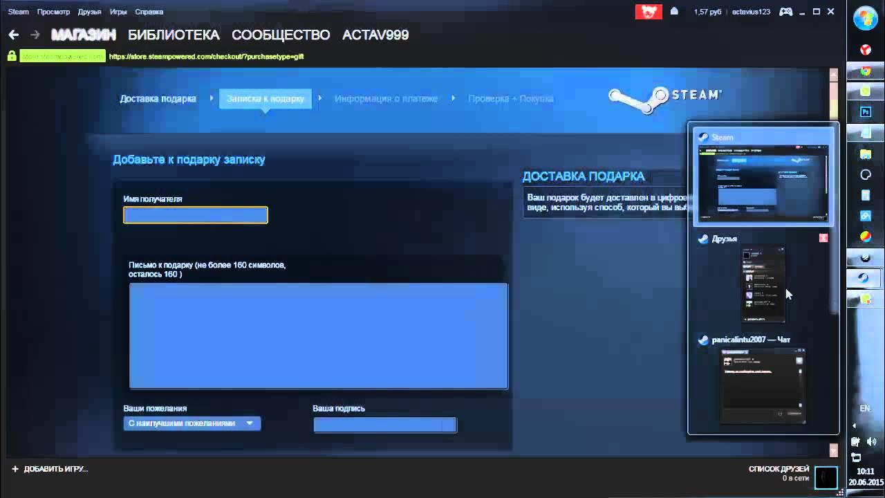 Steam скачать бесплатно Стим на русском языке с