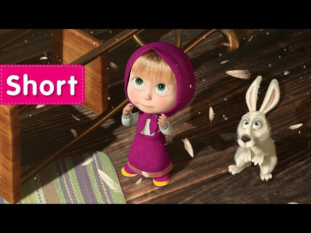 Masha And The Bear Trading Places Day You Need A Doctor