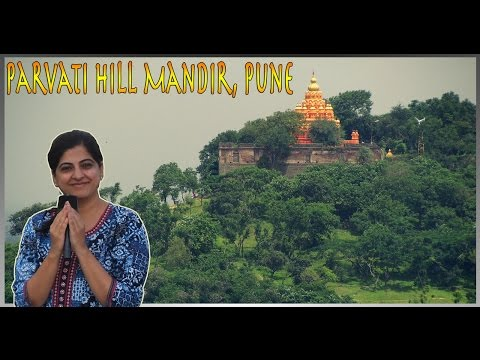 Devdeveshwara Mandir, Parvati hills, Pune || Ancient Temples of India ||