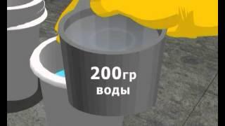 видео Как устранить нарушение гидроизоляции фундамента