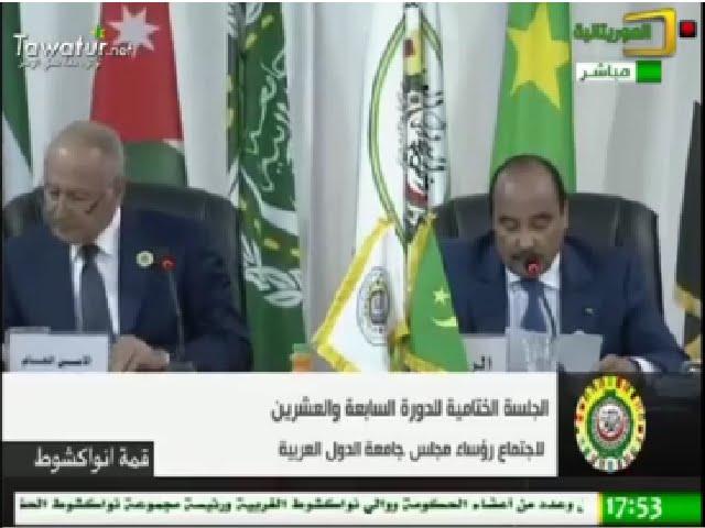 إعلان انواكشوط - الدورة 27  من القمة العربية في انواكشوط 25-07-2016- قمة الأمل
