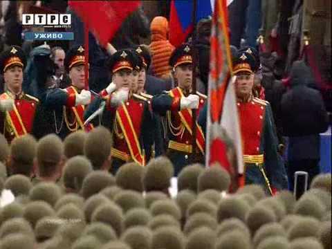 Parada povodom Dana pobjede u Moskvi