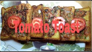 Easy Tomato Toast || Breakfast Recipe For Kids || Quick Recipe With In 5 Minuite