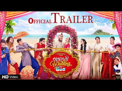 Official Trailer: Gujarati Wedding in Goa | Gujarati Comedy Film (2018) | 30th March