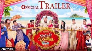 Gujarati Wedding in Goa( Official Trailer) - Bhavini Jani, Ronny Rajhit