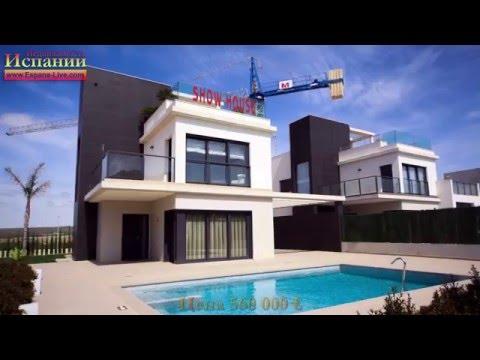 Дом в аренду за 300 евро в испании