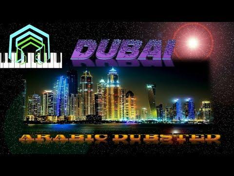 DUBAI DUBSTED MUSIC LMMS