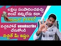 how to earn money online with proofs in telugu pls unsubscribe if it is fake online money earnings