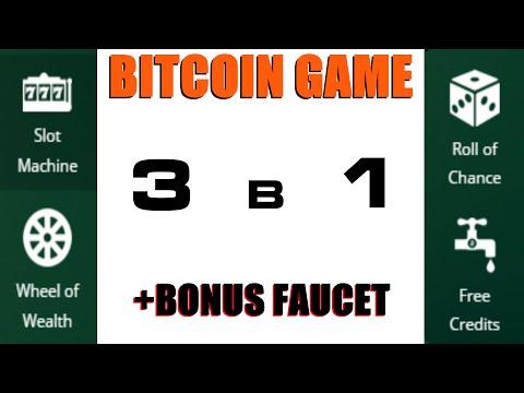 Биткоин игры 3 в 1. Казино без вложений 2016 Faucet Game! + заработать дает бонус кран сатоши.