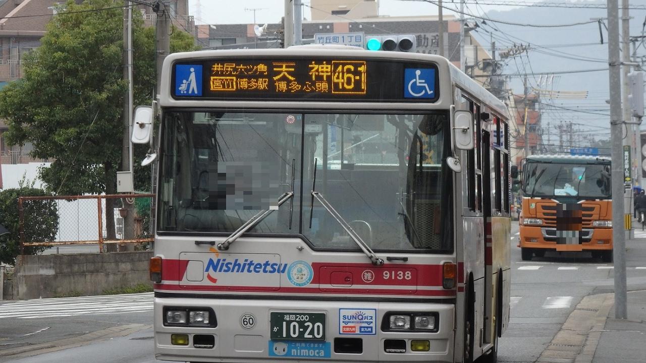 西鉄バス(雑餉隈9138:西鉄雑餉隈営業所→博多ふ頭・ベイサイド ...
