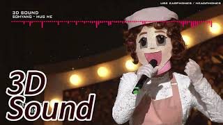[3D Sound] Sohyang (소향) - Hug me (안아줘)  ????