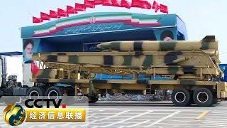 《经济信息联播》 20200106| CCTV财经