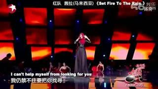 Shila Amzah   Set Fire To The Rain   Adele    The Winner of Asian Wave 2012