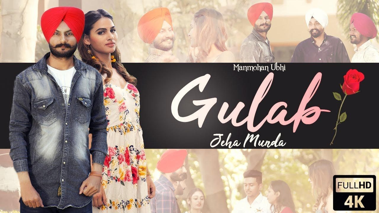 Gulab Jeha Munda (Full Video) Manmohan Ubhi | SUN- E Ubhi | Latest Punjabi Romantic Song 2018-19 #1