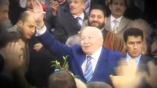 Mustafa Özcan Güneşdoğdu   Benim Muhterem Hocam   YouTube
