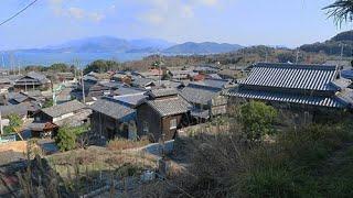 海界の村を歩く 瀬戸内海 豊島(香川県)