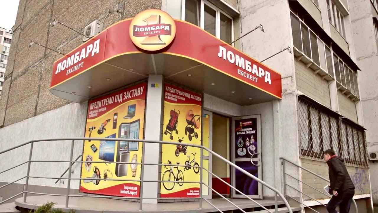 www ренессанс кредит ru
