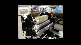 Household  aluminium foil rewinder machine
