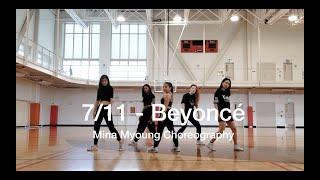 [DANCE COVER] 7/11 - Beyoncé | Mina Myoung Choreography