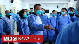 武漢肺炎:習近平委託李克強赴疫區考察- BBC News 中文