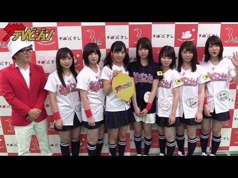 AKB48チーム8が夏祭りを盛り上げる爆笑コメント公開