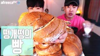 [디저트] 이마트 아닙니다. 롯데마트 빵털어오기! 먹방…