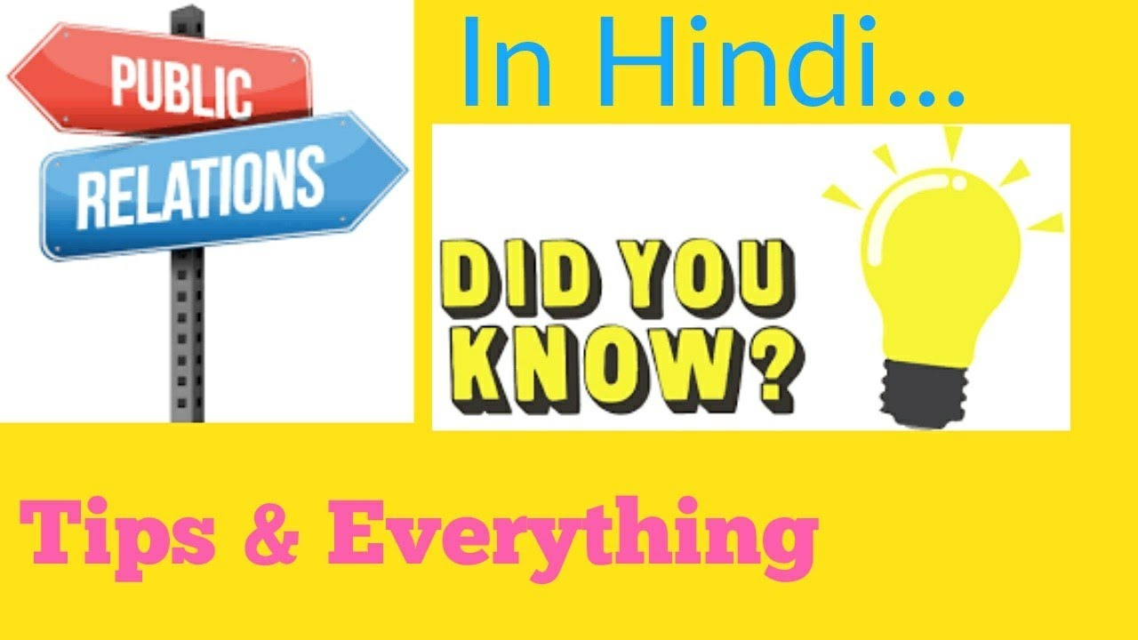 public relations in hindi real life examples marketing management