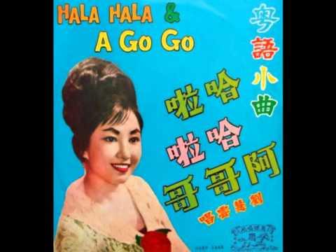 """Liu Hui Yun 劉慧雲 """" 豪華濶少 """""""