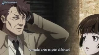 Anime Kage Psycho Pass   10