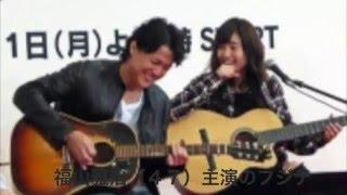福山雅治(47)主演のフジテレビ系連続ドラマ「ラヴソング」(月曜午...