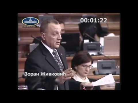 22.12.2016. Živković: Obavezan lekar. pregled bi bio brana da nam u Vladu dođe, na primer, A. Vulin!