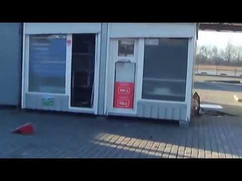 Донецк. Западный Автовокзал. 14.12.2014