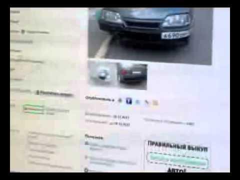 Автомобили с пробегом в Москве частные объявления 8