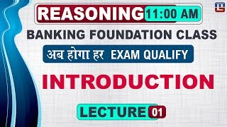 Introduction | Banking Foundation Class | Reasoning | 11:00 AM