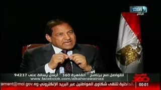القاهرة 360 | لقاء أحمد سالم مع السيد محافظ الغربية